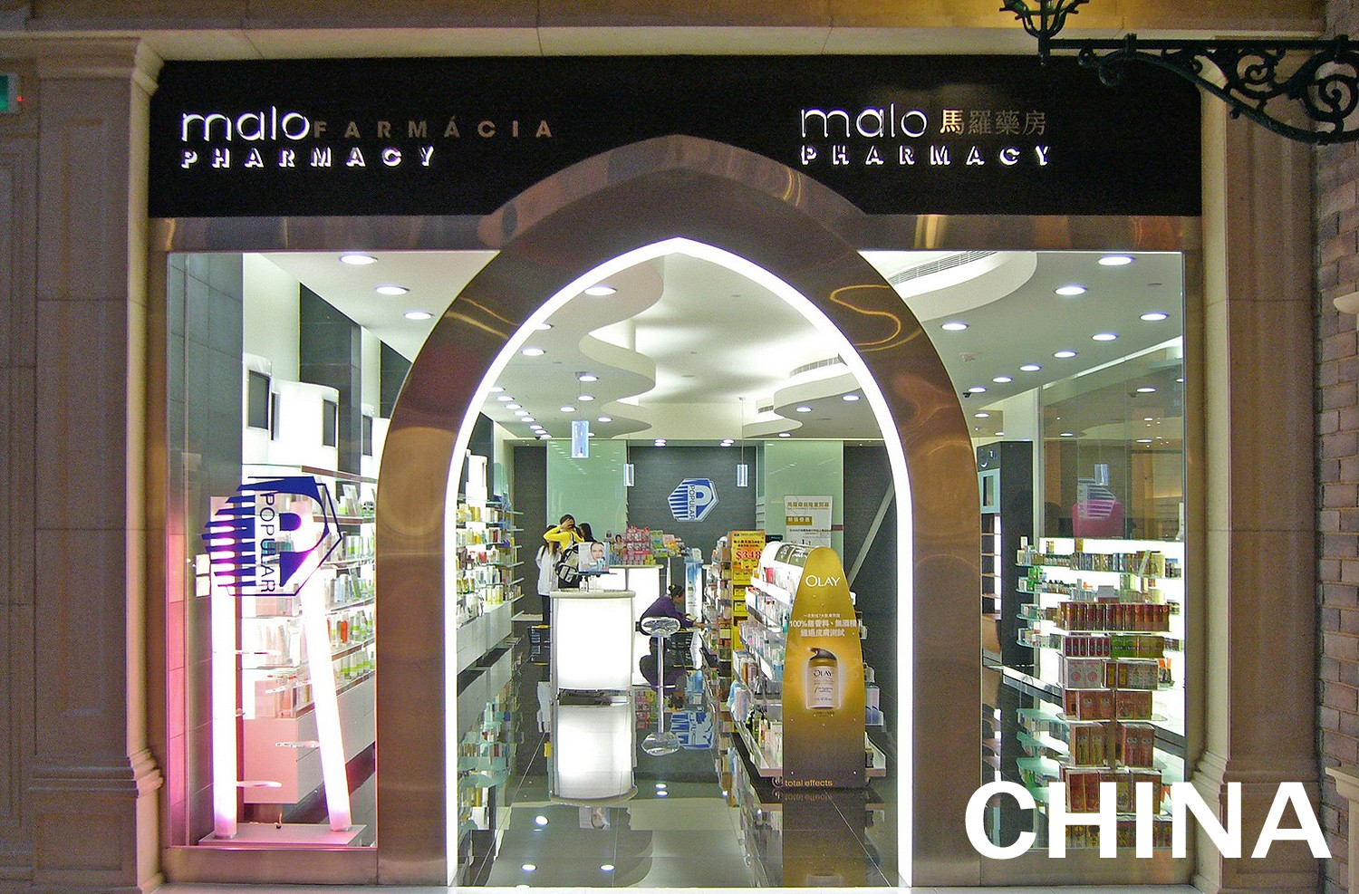 pharmacy_designs-China