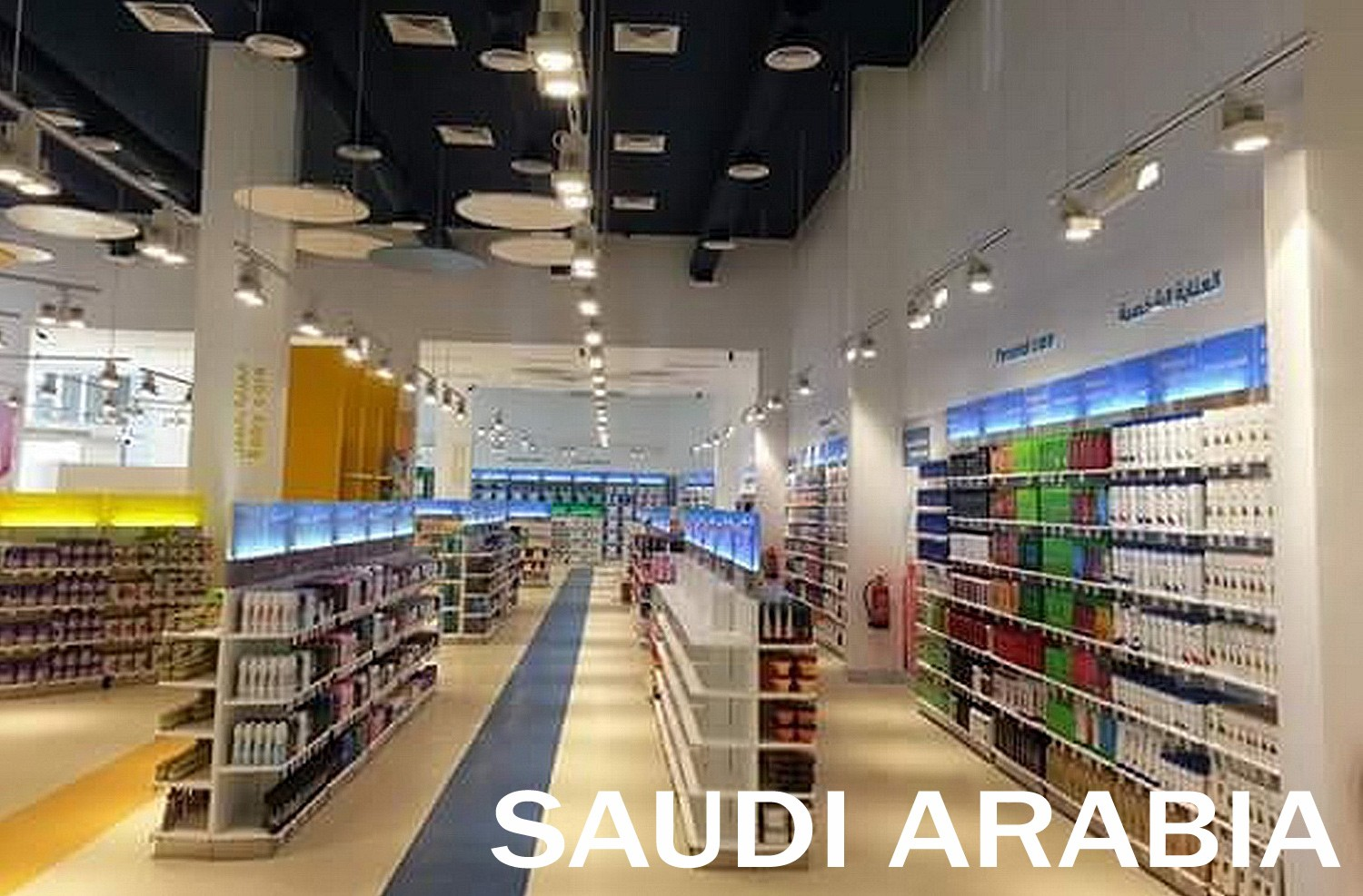 pharmacy_designs-Saudi-Arabia
