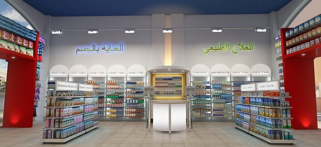 pharmacy-layout-saudi