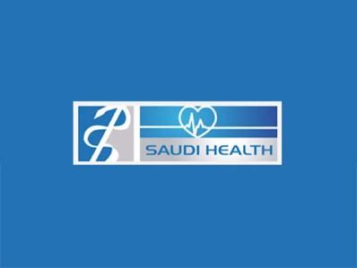 saudi-health-2016