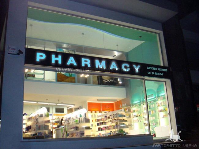 pharmacy-Kleridis-01