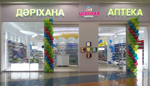 pharmacy-astana2