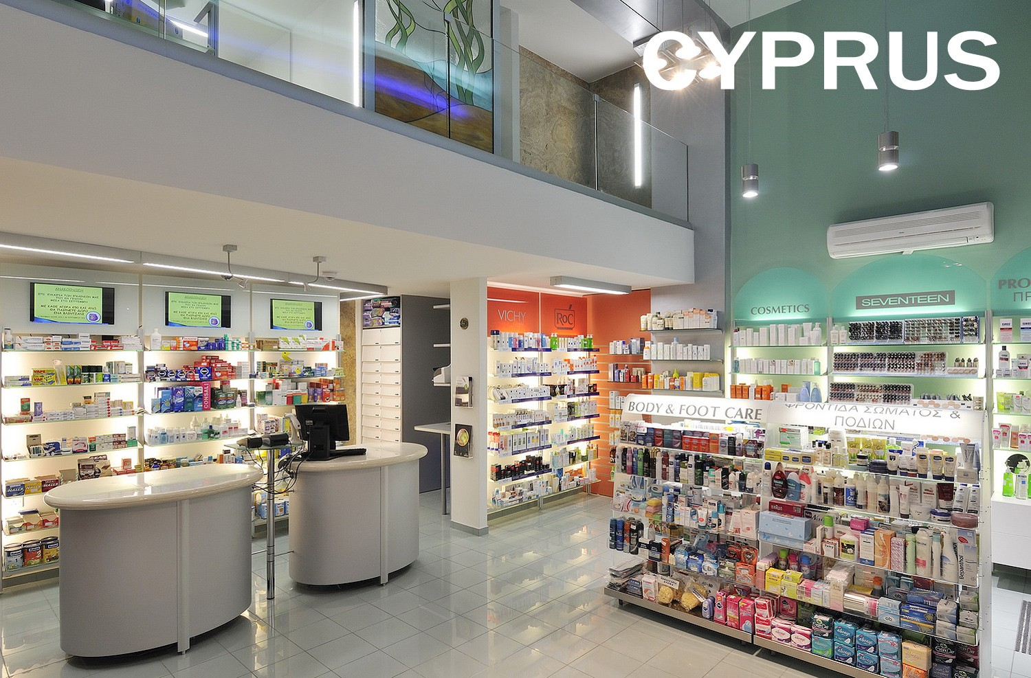 pharmacy_designs-Cyprus