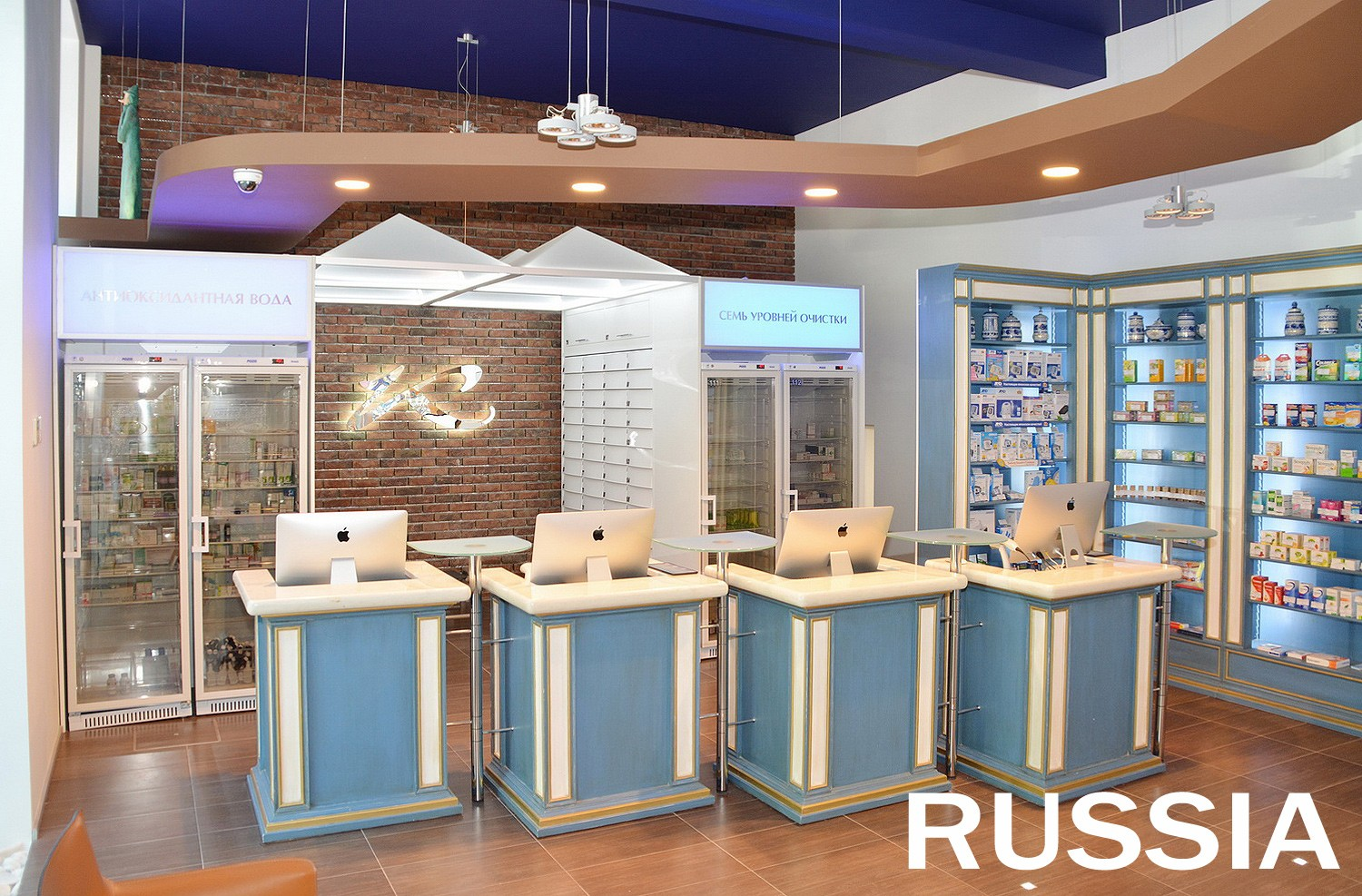 pharmacy_designs-Russia
