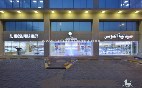 Almoosa_pharmacy_KSA_15