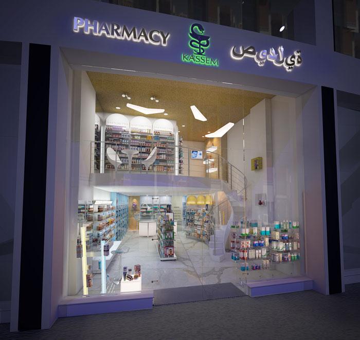 Pharmacy Design In Egypt Sartoretto Verna Srl