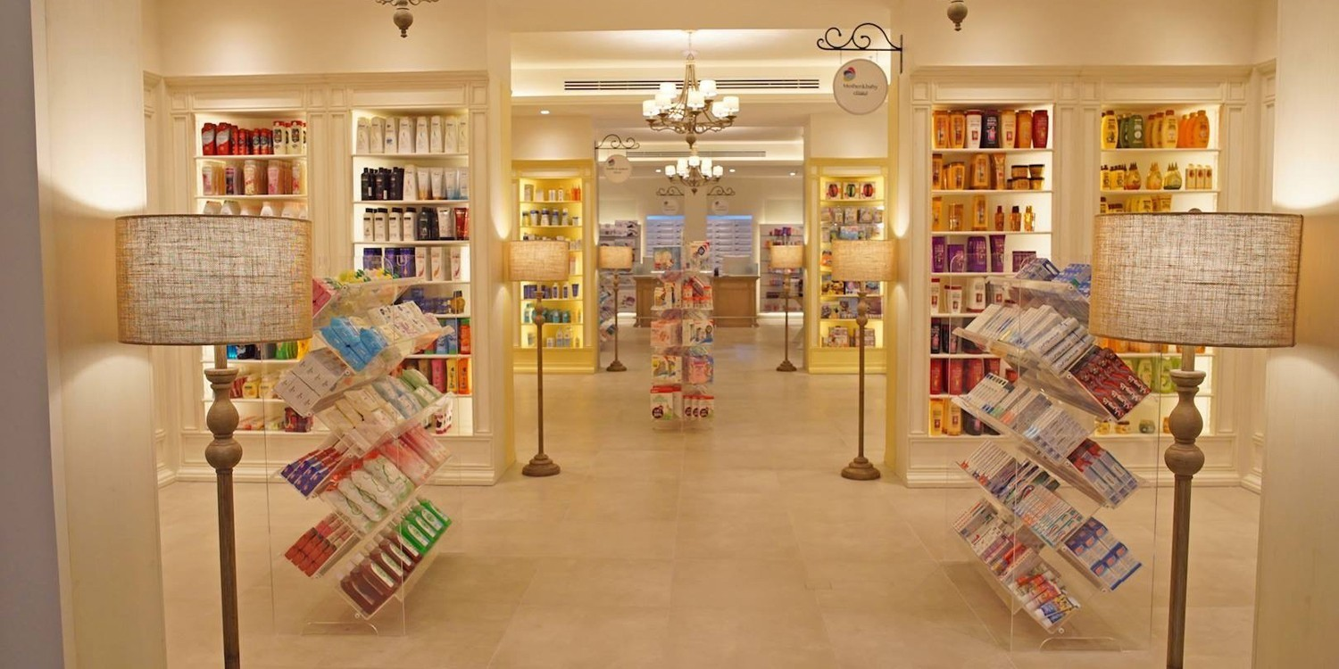 a NEW Pharmacy CONCEPT