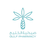 GULF DRUG PHARMACIES – DUBAI (UAE)