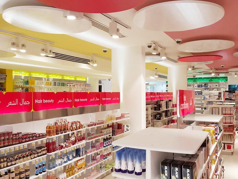 Al-Dawaa-Pharmacies-KSA-min.jpg