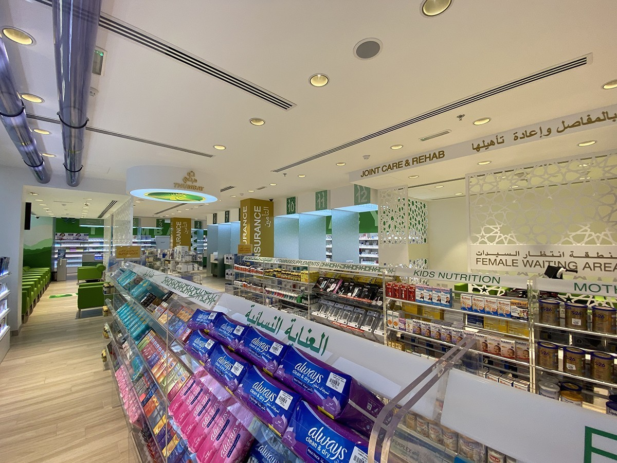 Hospital pharmacy design