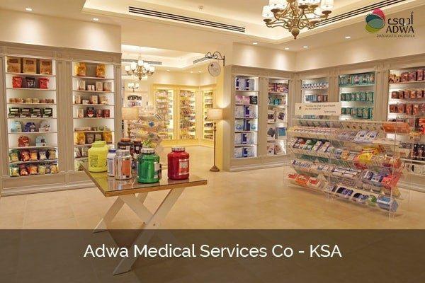 Pharmacy design KSA