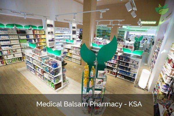 Pharmacy design Saudi Arabia