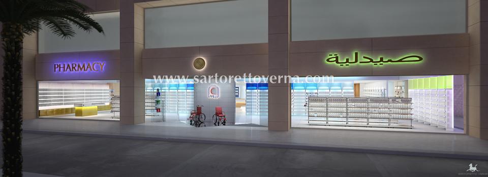 project-pharmacy-Saudi Arabia