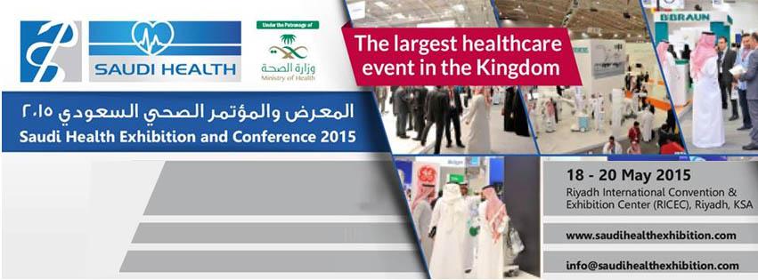 Saudi health Exhibition 2015