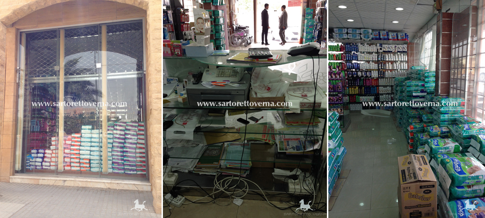 arabic-pharmacy