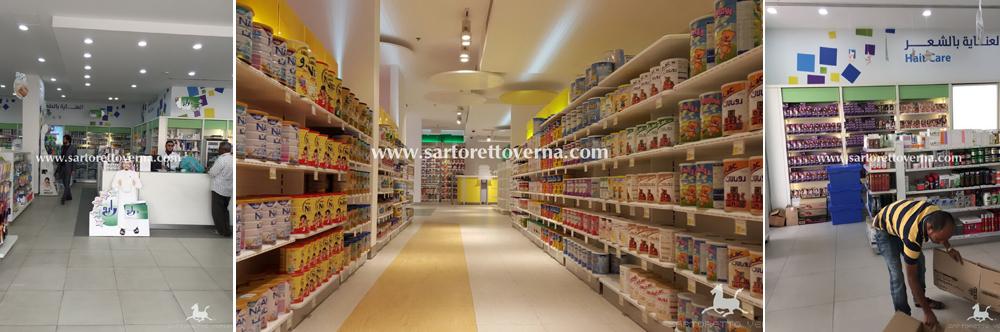pharmacy-design-saudi