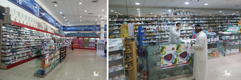 pharmacy-furniture-saudi