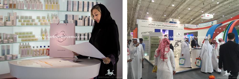 saudi-pharmacy-design